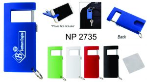 NP2735: Hook Key Ring with Screen Cloth