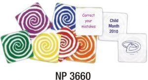 NP3660: Swirl Eraser