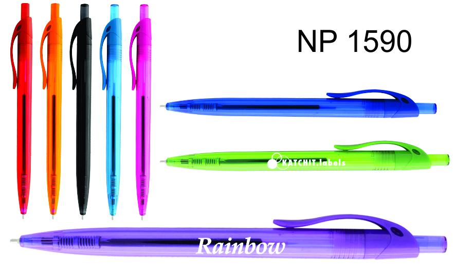 NP1590: The New Rainbow Pen
