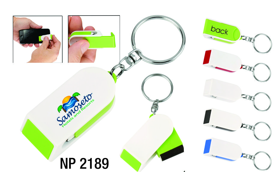 NP2189: Phone Accessory Key Ring