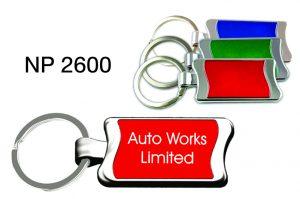 NP2600: Aluminum Key Ring