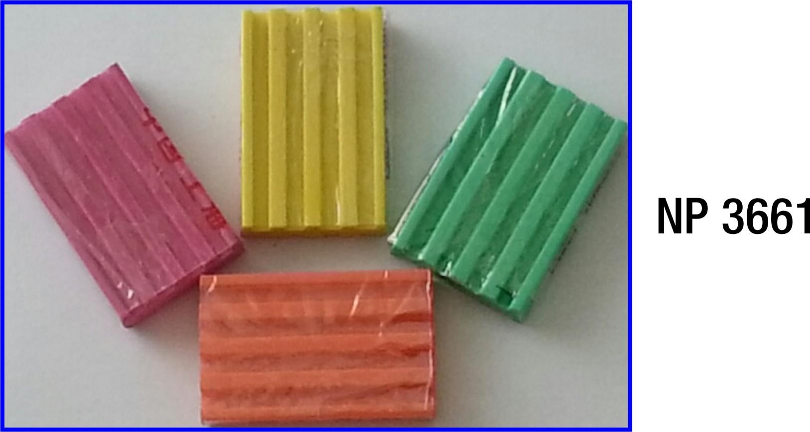 NP3661: Pencil Eraser