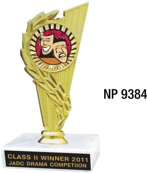 NP9384: Trophy 4