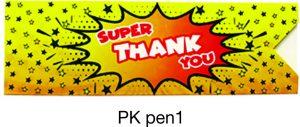 PKpen1: Thank You Paper Pen Sleeve